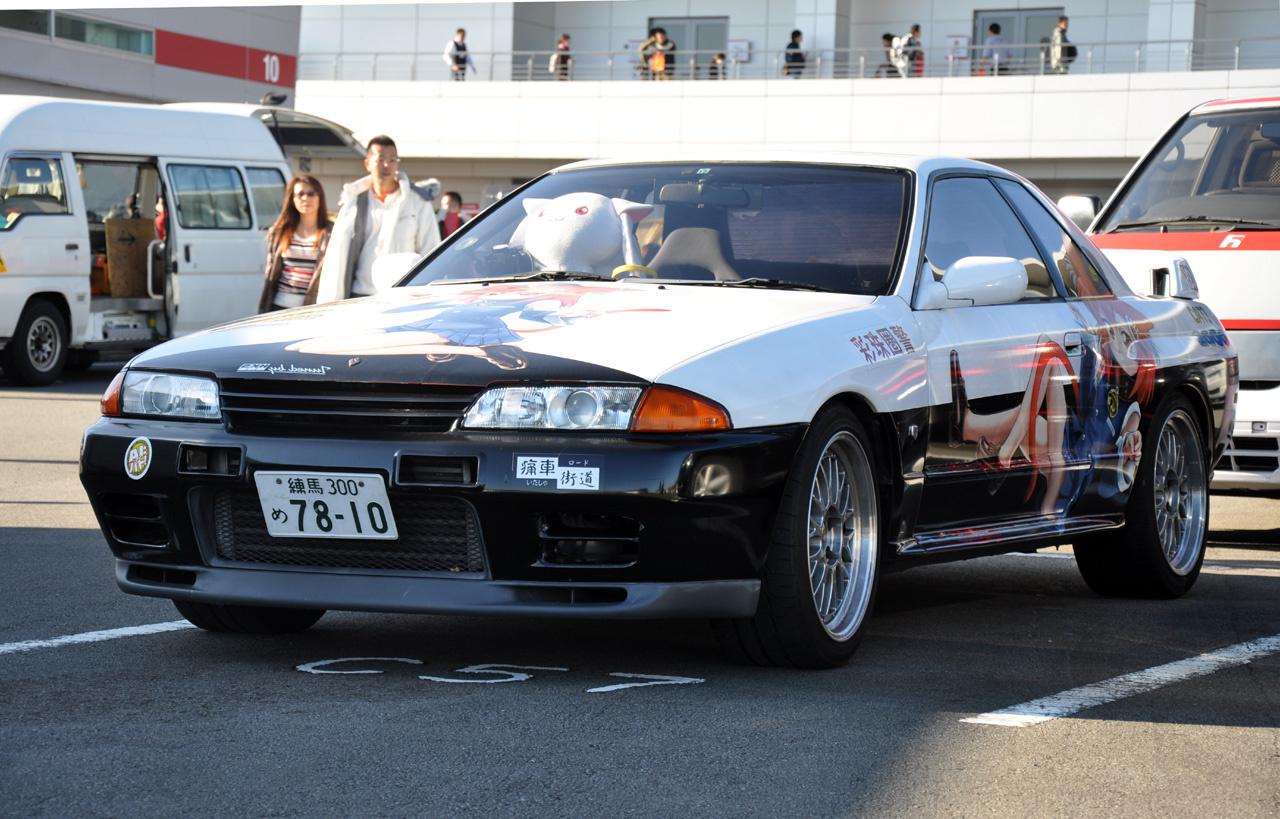 Dugó Tokió felé