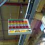 Eléggé statikus termelési kijelző, a régi gyárban. Majd látjuk, az újban sokkal modernebbek vannak