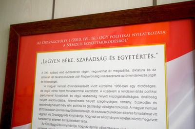 Heti öt nap, napi három fordulóban zajlanak a KRESZ-vizsgák a Pest Megyei Kormányhivatal zuglói épületében