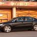Így oldalról van kis BMW-utánérzés, de ma már nem is autó, amin nincs Hoffmeister-Knick