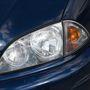 A jobb világítás ráfért az Avensisre